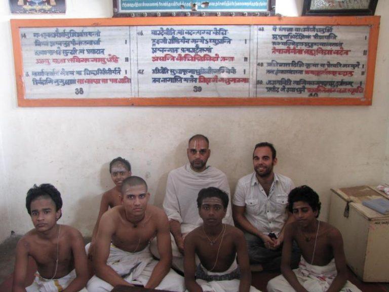 Veda Padasalai - Kumbakonam (Tamil Nadu)