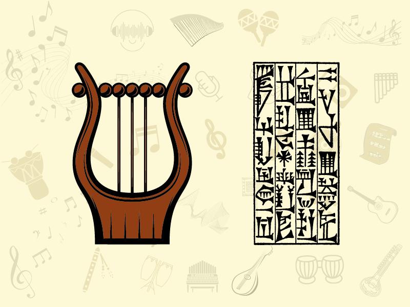 a lyre and a cuneiform tablet
